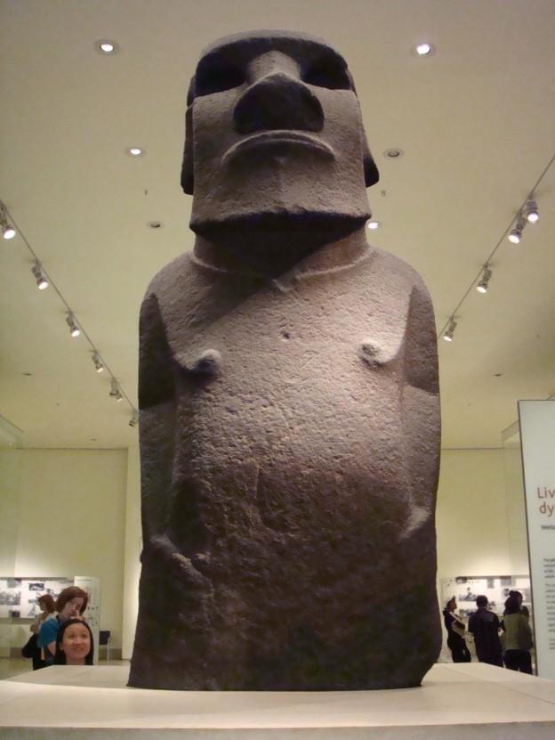 Hoa Hakananai'a Easter Island Polynesia
